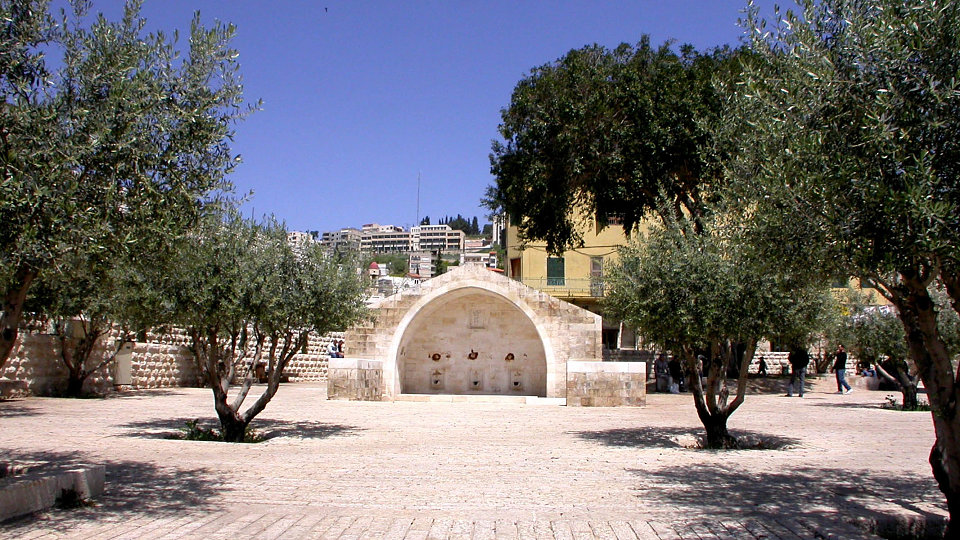 /images/r/nazareth-mary-s-well-tb041003218/c960x540g0-200-2133-1400/nazareth-mary-s-well-tb041003218.jpg